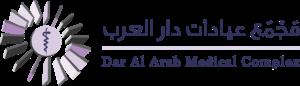 Arab Medical Dar Logo